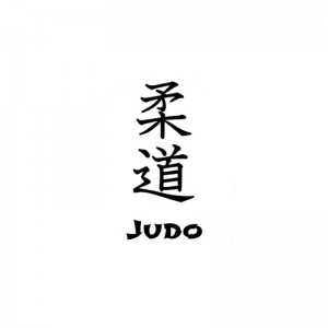 judo kanji tournoi des Samouraïs